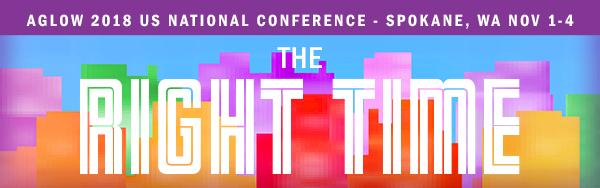 2018 Conference header