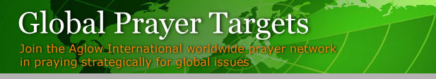 Global Prayer Target Newsletter Header